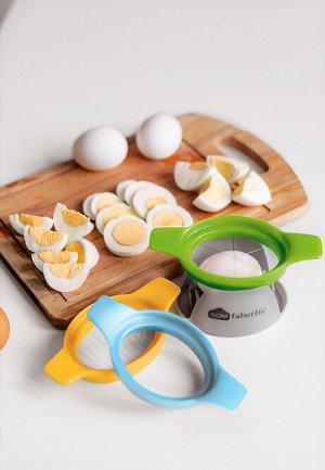 Яйцерезка Вес: 107 гр.. Яйцерезка— практичное приспособление для лёгкой нарезки яиц вкрутую для различных блюд. Имеет три насадки для быстрой нарезки яиц кусочками разной формы: кубиками, пластинками