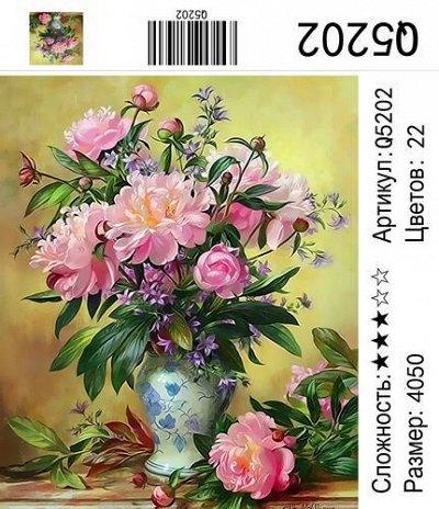 Рисование по номерам, вышивка и алмазная мозаика (21/3) — Картины по номерам 40х50 см — Живопись по номерам