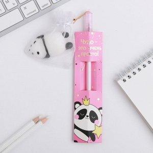 """Ручка с мялкой анти-стресс """"Чудо - это очень просто!"""""""
