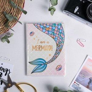 Фотоальбом в мягкой обложке I am a mermaid, 36 фото