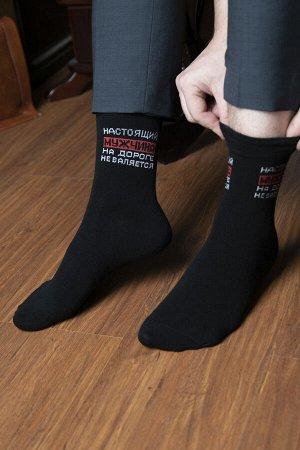 Натали Набор носков Родина мужской  носков Родина мужской