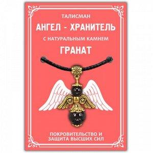 """AH003-G Талисман """"Ангел-хранитель"""" с натуральным камнем гранат 3,5см"""