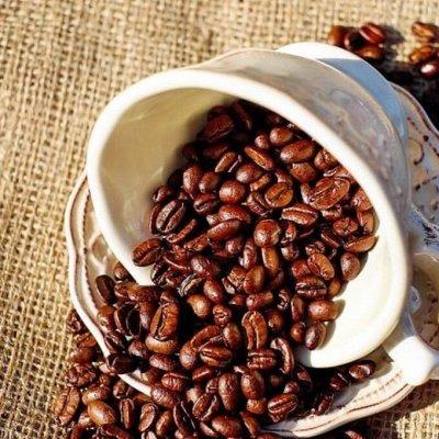Продуктовая лавка~2021==Пополнение чая Gutenberg  — Кофе Gu***berg, какао — Кофе в зернах
