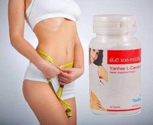 Капсулы для похудения Yanhee L-Carnitine Capsules