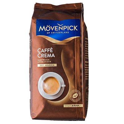 Кофе, чай и сладости лучших производителей (02.08.2021) — Кофе MOVENPICK зерно