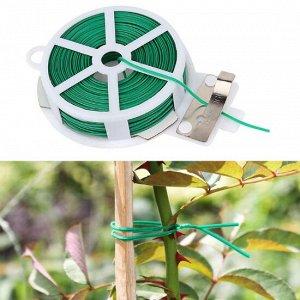Садовая стяжка- подвязка в рулоне