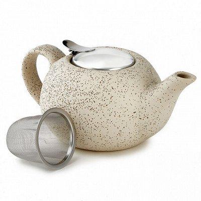 ✔ Дельта- Дискаунтер ✔ Товары для дома ✔- 44 — Чайники, сахарницы керамические — Посуда для чая и кофе