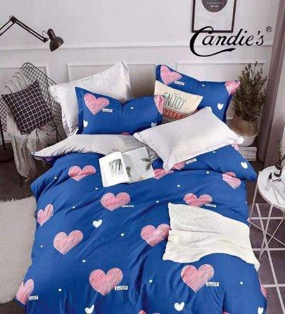 СВК текстиль для спальни. Бюджетно — КПБ Candie's Поплин на резинке — Постельное белье