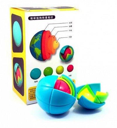 Антисептики по супер цене + слаймы, кубики многое другое.   — Кубики Рубика — Игрушки и игры