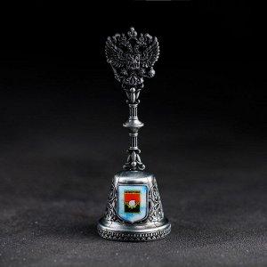 Колокольчик в форме герба «Кемерово. Память шахтерам Кузбасса»