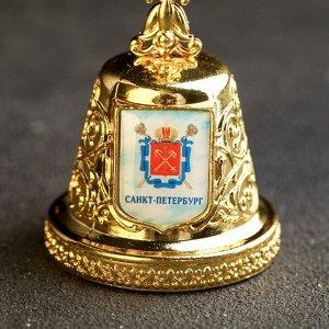 Колокольчик в форме герба «Санкт-Петербург. Казанский собор»