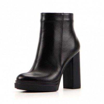 ~ED`ART - Стильная, комфортная обувь. Натуральная кожа. — Ботильоны демисезон — Кожаные