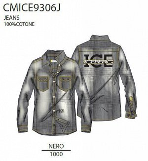 Рубашка XS104/110 4-5Y      S 116/122 6-7Y M128/134 8-9Y L140/146 10-11Y  XL152/158 12-13Y  XXL164 14-15Y  JR170 16Y