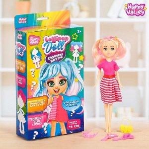 Кукла-сюрприз с аксессуарами Lollipop Doll, высота 24 см, МИКС