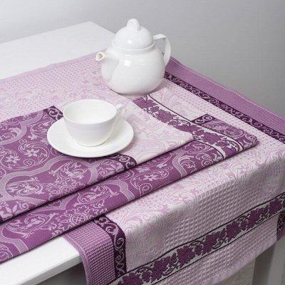 Распродажа полотенец Cleanelly! Невероятные скидки! До 50%!  — Кухонный текстиль — Текстиль