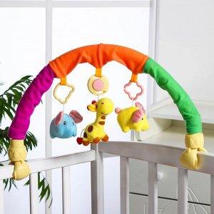 Дуга игровая музыкальная на коляску/кроватку «Слоники», 3 игрушки, МИКС