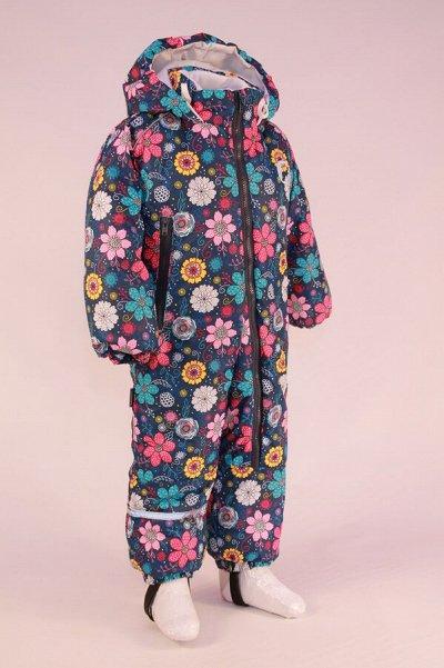Барракуда - верхняя детская одежда. — Комбинезоны демисезонные — Костюмы и комбинезоны
