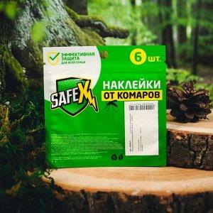 Наклейки антимоскитные SAFEX, №3, 6 шт.