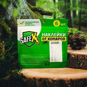 Наклейки антимоскитные SAFEX, №4, 6 шт.