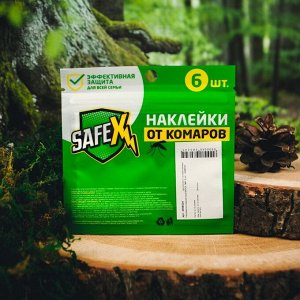 Наклейки антимоскитные SAFEX, №6, 6 шт.