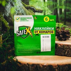 Наклейки антимоскитные SAFEX, №7, 6 шт.