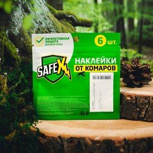 Наклейки антимоскитные SAFEX, №8, 6 шт.