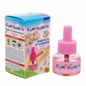 """Дополнительный флакон-жидкость от комаров """"Чистый дом"""", Комаришка, для детей, 30 ночей"""