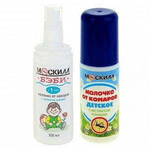 """Молочко-спрей от комаров """"Москилл"""", детское, с экстрактом ромашки, 100 мл"""