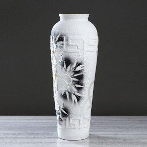 """Ваза напольная """"Арго"""" цветы. чёрно-белая. 63 см. керамика"""