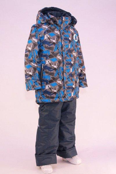 Барракуда - верхняя детская одежда. — Костюмы демисезонные для мальчика — Костюмы и комбинезоны
