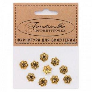 """FUS0002G """"Фурниторочка"""" 10 шапочек 10мм для бусин d.10-12мм, цвет золот."""