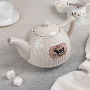 Чайник заварочный 1,2 л «Ранчо», цвет бежевый