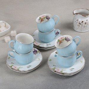Сервиз кофейный «Сирена», 12 предметов: 6 чашек 100 мл, 6 блюдец 12 см, цвет голубой
