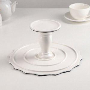 Блюдо для торта «Фронтьер», 25?12 см, цвет белый