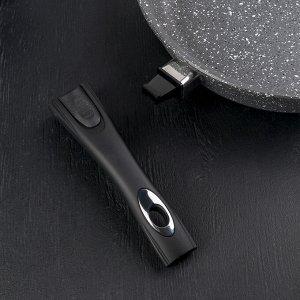 Сковорода «Графит», d=28 см, съёмная ручка, стеклянная крышка