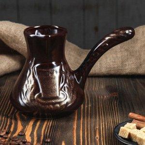 """Турка """"Бронза"""", глазурь, цвет тёмно-коричневый, 0.65 л, микс"""