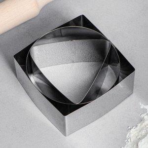 """Набор форм для выпечки и выкладки """"Квадрат, круг, треугольник"""", 10х10х5 см, 3 шт"""