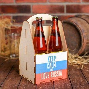 "Ящик для пива ""Love Russia"", 28 х 16 х 16 см."
