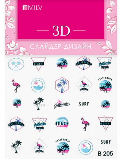 Модный маникюр  MILV — 3D-Слайдеры — Дизайн ногтей