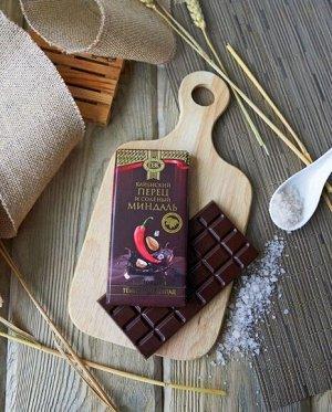 Шоколад темный с кайенским перцем и соленым миндалем ПК 1/100