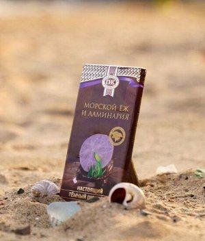 Шоколад темный с ламинарией и морским ежом ПК 1/100