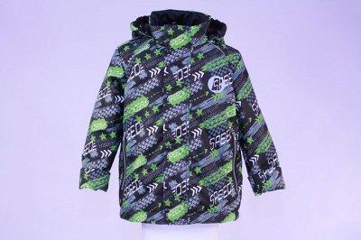 Барракуда - верхняя детская одежда  — Куртки демисезонные — Одежда