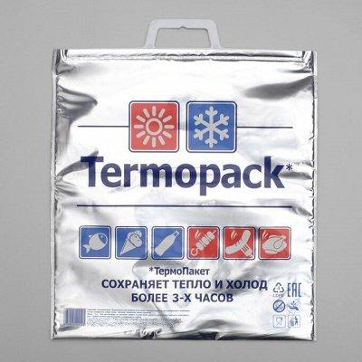 Коврики для барбекю и выпечки — Термопакеты, термосумки и аксессуары к ним — Термосы