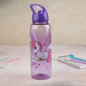 Бутылка «Единороги», 800 мл, 7,5?24 см, цвет МИКС