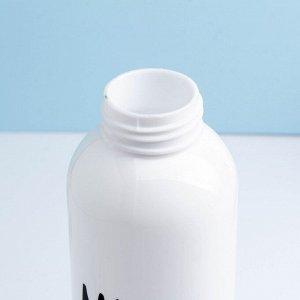 """Бутылка для воды """"My bottle"""" с винтовой крышкой, 700 мл, белая, 6.5х24 см"""