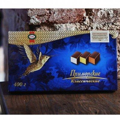 Приморский кондитер. Конфеты, зефир, шоколад — Конфеты в коробках — Конфеты
