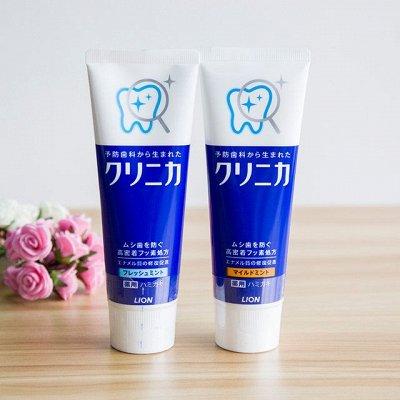 🍀Товары из Японии и Кореи.Уникальное предложение! Акции!🍀 — Зубная паста — Пасты