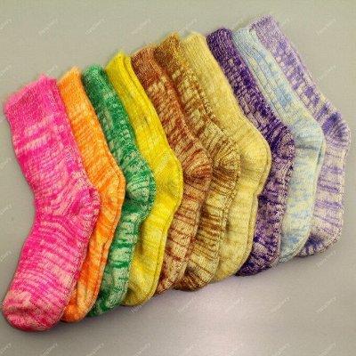Скидки на товары для дома!Массажёры,салфетки,сад-огород!  — Тёплые женские носки, домашние тапочки, сапожки. — Носки