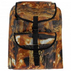 Рюкзак «Тип-9» 35 л, цвет микс