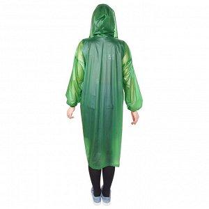 Дождевик-плащ взрослый, цвет зелёный, размер XL
